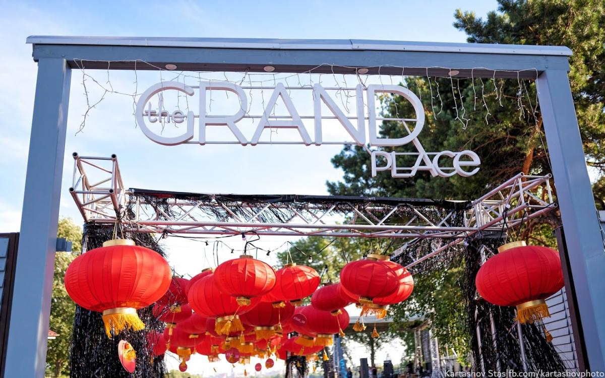 The Grand Place Start Season 2.0 - масштабный шоукейс!
