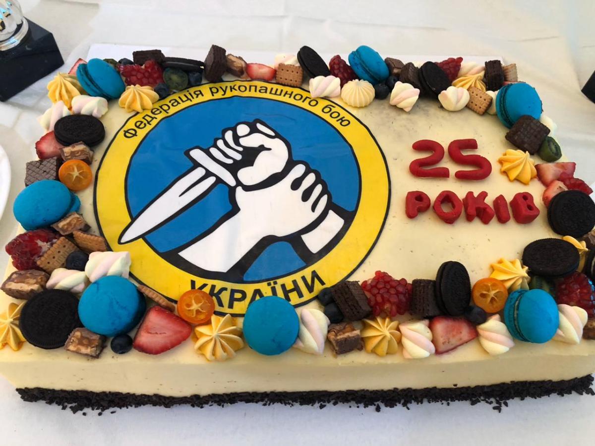 The Grand Place 25 лет Федерации рукопашного боя!!!